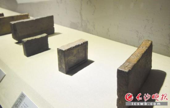 长沙简牍博物馆里展出的永和砖。长沙晚报全媒体记者  邹麟摄