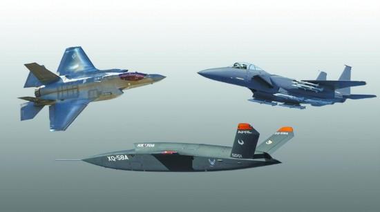 F-35未来几年内将配无人僚机 能挡导弹还能攻击