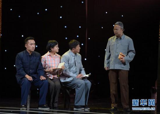 甘肃纪念经典舞剧《丝路花雨》创演40周年