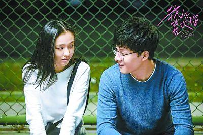 """""""电视剧《我只喜欢你》近日正在喜欢,追剧观众纷纷重拾原著《我不热播香港新三级鬼电视剧有哪些图片"""