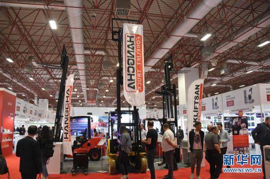 (国际)(3)第六届中国(土耳其)贸易博览会开幕