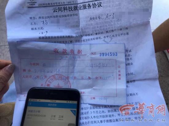 http://www.reviewcode.cn/rengongzhinen/49757.html