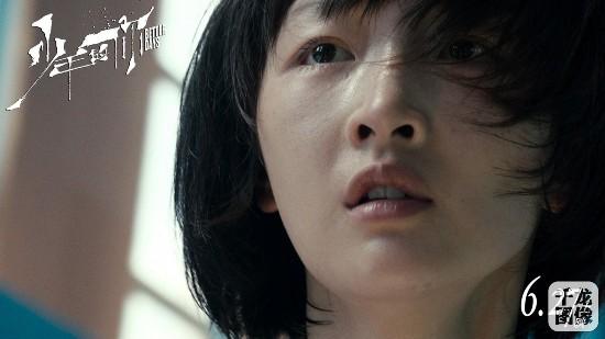 """《少年的你》发布""""陈念""""版预告 周冬雨置身的复杂青春世界"""