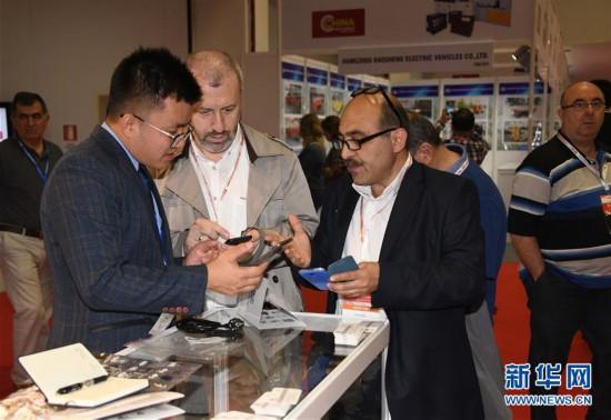 (国际)(5)第六届中国(土耳其)贸易博览会开幕
