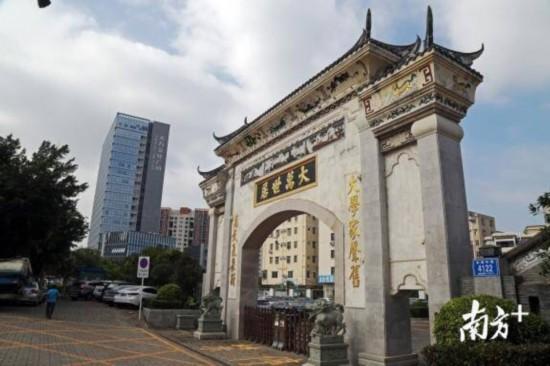 走进深圳现存最大客家围屋,寻觅古风浓郁的客家记忆!