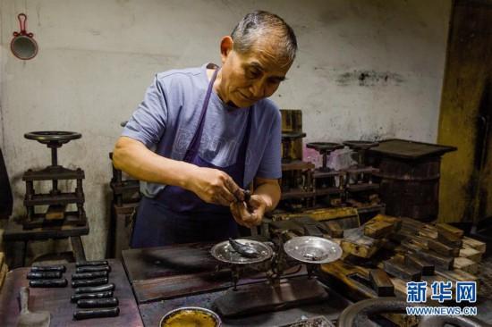 #(文化)(2)安徽黄山:古法制墨守馨香