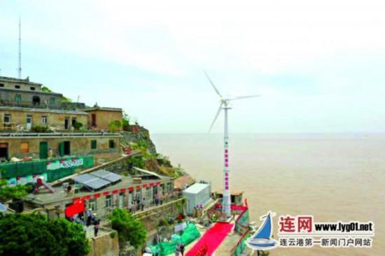 开山岛上架起微电网风力发电机 工程预计6月建成