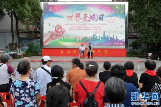 (社会)(1)江西南昌:控烟宣传进社区