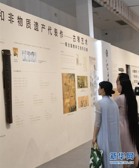 (社会)(3)古琴文化展在北京举行
