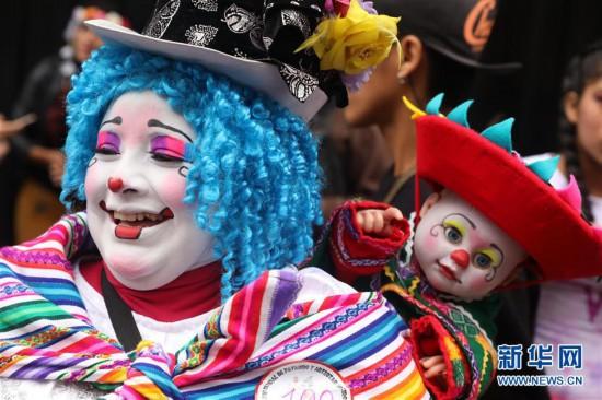 """(国际)(3)小丑街头欢庆""""秘鲁小丑日"""""""