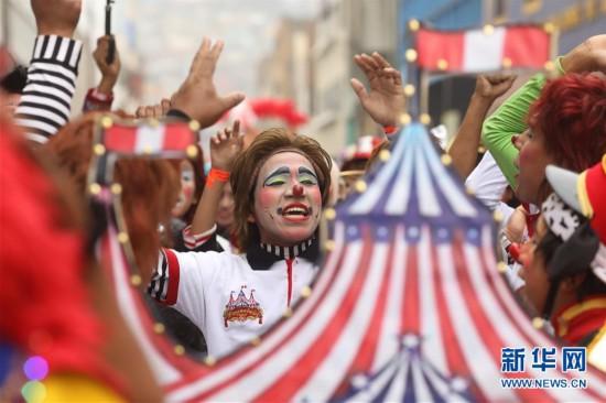 """(国际)(1)小丑街头欢庆""""秘鲁小丑日"""""""