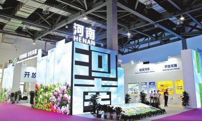 河南自贸试验区:对标国际 走自主创新之路