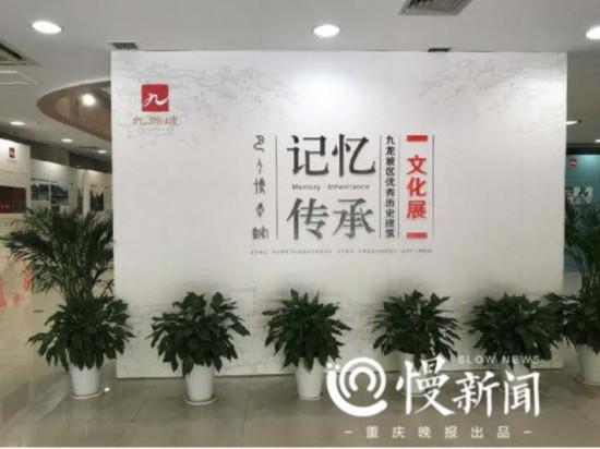 重庆老建筑:曾经的革命场所、苏式风教学楼…