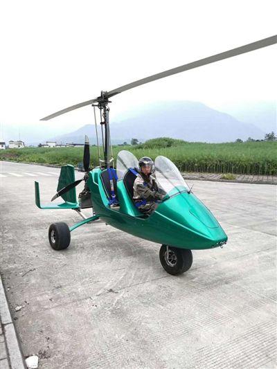 11岁放言造飞机 20岁他驾驶自己造的飞机上了天