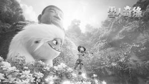 《雪人奇缘》开启冒险之旅