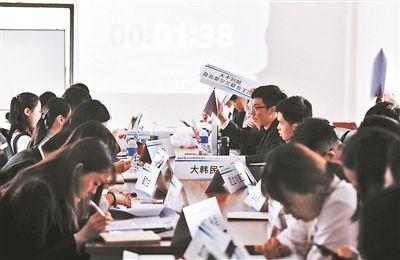 北京国际模拟联合国大会结束700学子外交官热议全球话题