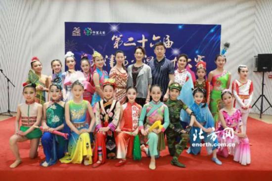 第二十六届天津市少儿艺术大赛舞蹈决赛落幕