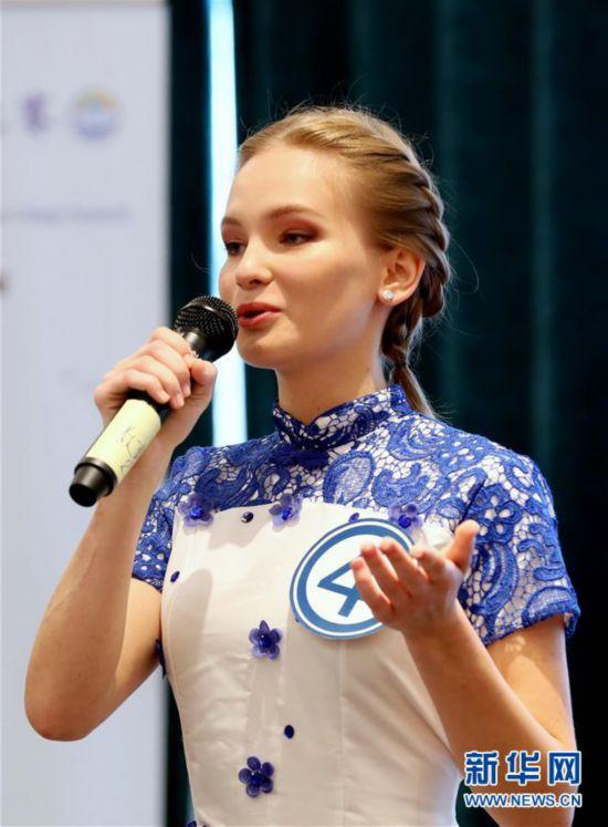 """(国际)(1)第18届""""汉语桥""""大学生中文比赛乌克兰赛区决赛在基辅举行"""
