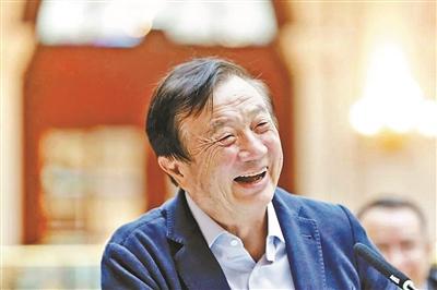 央广开讲《任正非传》讲述催人奋进的创业故事