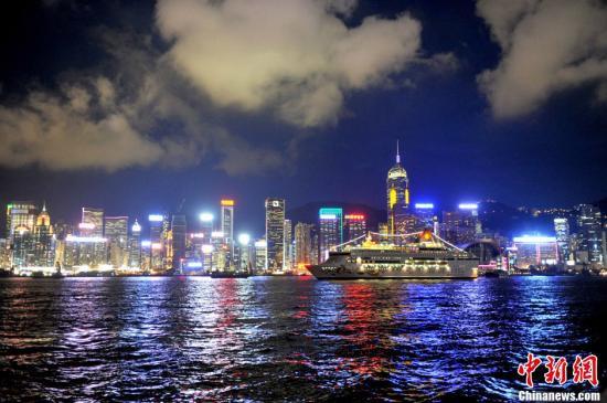 综述:香港冀成国家风险管理中心
