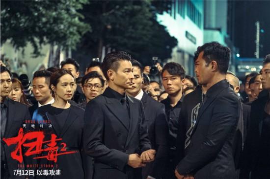 《扫毒2》曝双雄对峙版预告 刘德华古天乐兄弟变死敌