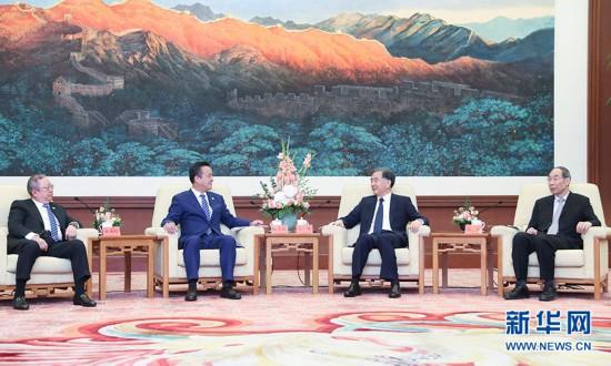 汪洋会见中国和平统一促进会香港总会参访团