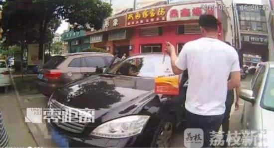 """常州""""老赖""""租车不还 遇法警企图撒谎逃跑"""