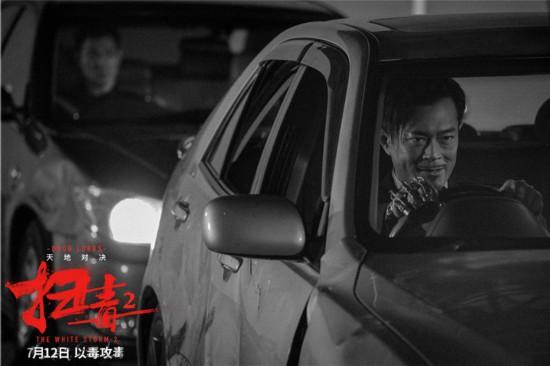 《�叨�2》曝光�p雄�χ虐骖A告�⒌氯A古天�沸值茏�死��