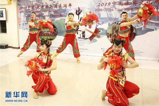 (国际)(1)中国旅游文化周及美食节在斐济开幕