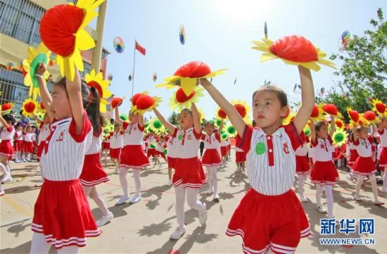 """孩子们的节日 丰富多彩活动迎""""六一"""""""
