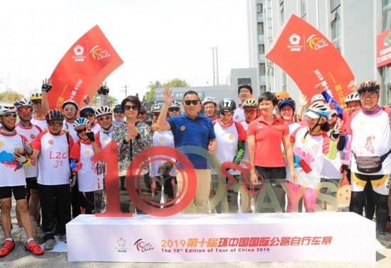 第十届环中国自行车赛倒计时100天活动在北京启动