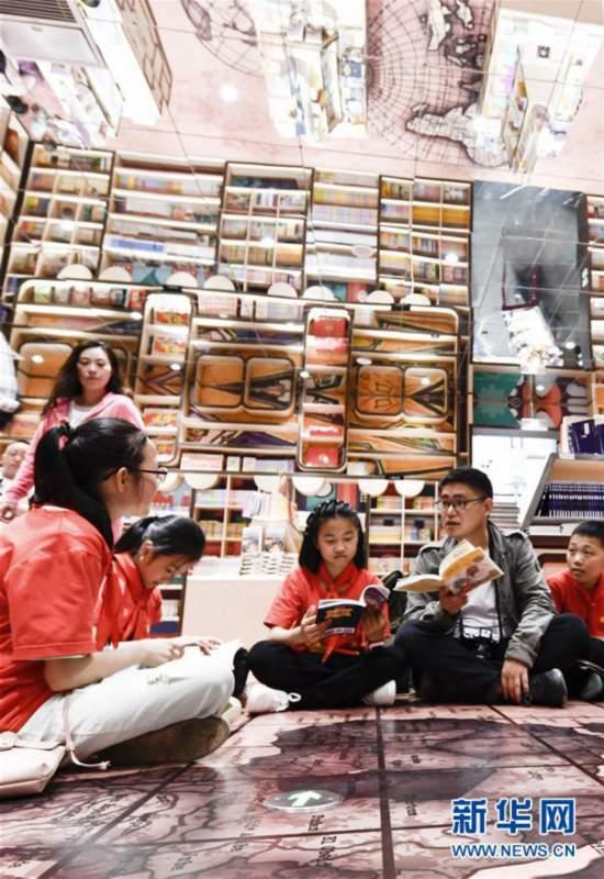(社会)(3)重庆:城市畅游 感受山城新魅力