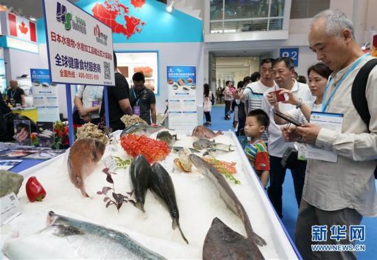 2019中國(福州)國際漁業博覽會開幕