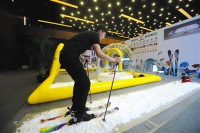 """京交會體育展區上演冰雪運動""""重頭戲"""""""