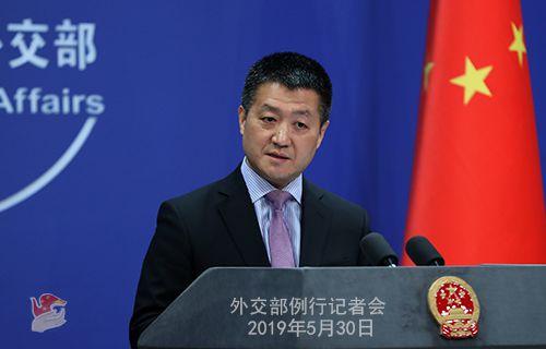 美说华为有安全问题外交部:拿得出证据?
