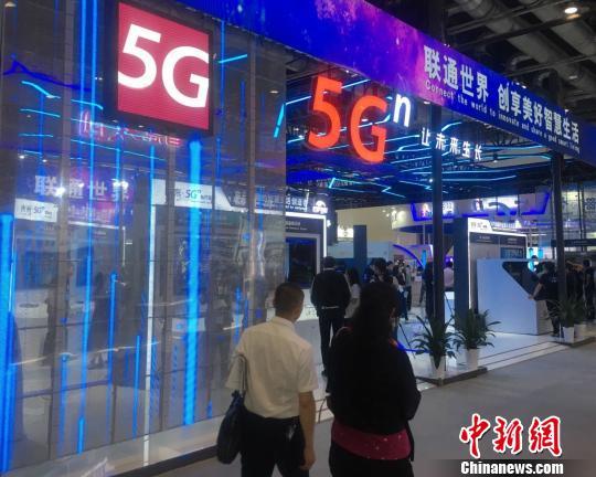 """京交会首次实现5G全覆盖助理打造""""智慧京交会"""""""