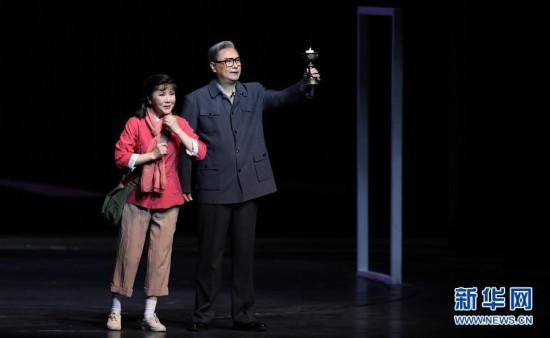 (文化)(2)上海: 原創滬劇《敦煌女兒》上演