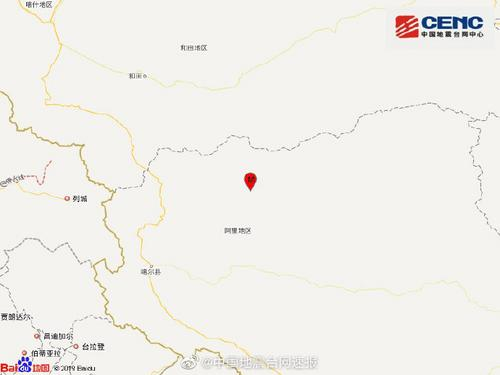 西藏阿里地区改则县发生3.8级地震震源深度7千米