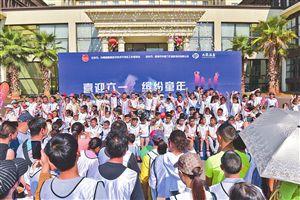 雲南曲靖:200余家庭參與親子彩虹跑