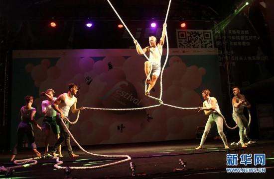 (文化)(1)马戏《绳上精灵》亚洲首演