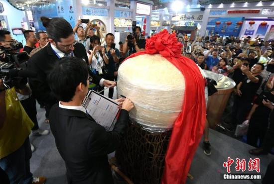 福州500多斤巨型魚丸打破世界紀錄