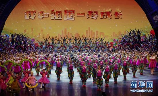 """(文化)(4)2019年""""六一""""国际儿童节主题演出活动在京举行"""