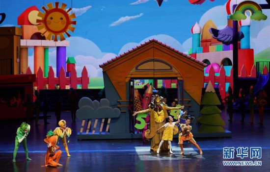 """(文化)(3)2019年""""六一""""国际儿童节主题演出活动在京举行"""