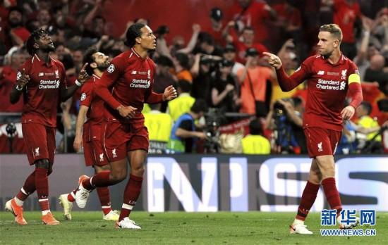 (体育)(5)足球――欧冠:利物浦夺冠