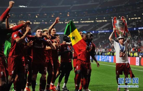 (体育)(2)足球――欧冠:利物浦夺冠