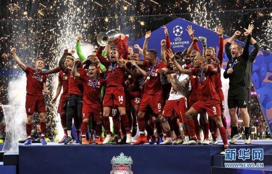 (体育)(1)足球――欧冠:利物浦夺冠