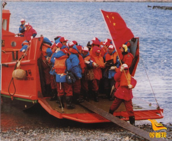 《等着我》中国首支南极越冬科考队35载重聚
