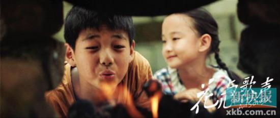 聚焦留守儿童 《花儿与歌声》以浪漫手法讲述真实故事