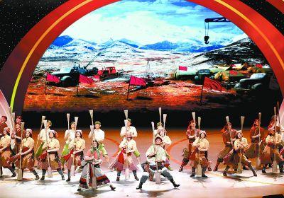 舞剧《天路》:从一首歌到一部剧