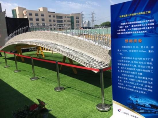 沪轨交15号线在建站厅有何不凡?这项创新技术国内首次应用